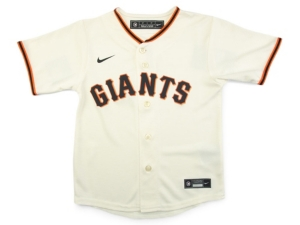 Nike Youth San Francisco Giants Official Blank Jersey