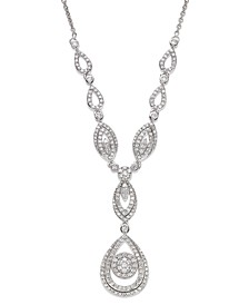"Diamond Double Drop Pendant 17""  in 14k White Gold (1-1/2 ct. t.w.), Created for Macy's"
