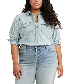 Trendy Plus Size Ultimate Western Shirt