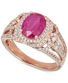 Emerald (2 ct. t.w.) & Diamond (1/2 ct .t.w.) Ring in 14k White Gold (Also in Sapphire, Tanzanite & Ruby)
