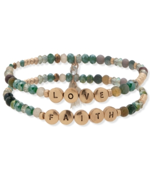 Gold-Tone 2-Pc. Set Love & Faith Beaded Stretch Bracelets