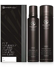 2-Pc. Awapuhi Wild Ginger Style Gift Set, from PUREBEAUTY Salon & Spa