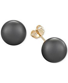 Cultured Tahitian Pearl Stud Earrings 11mm In 14k Gold
