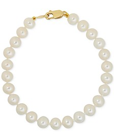 Children's White Cultured Freshwater Pearl (4-1/2mm) Bracelet