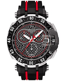 LIMITED EDITION Men's Swiss Chronograph T-Race MotoGP Limited Edition 2016 Black & Red Rubber Strap Watch 45x47mm T0924172720700