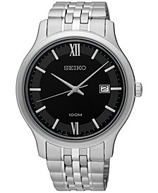 Seiko Men's Special Value Stainless Steel Bracelet Watch 41mm SUR221