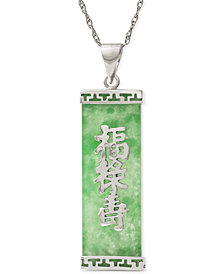 Dyed Green Jadeite Good Fortune Pendant Necklace in Sterling Silver
