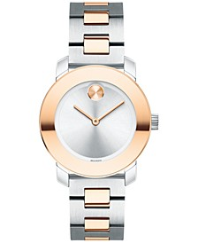 Women's Swiss BOLD Two-Tone Stainless Steel Bracelet Watch 30mm, Created for Macy's