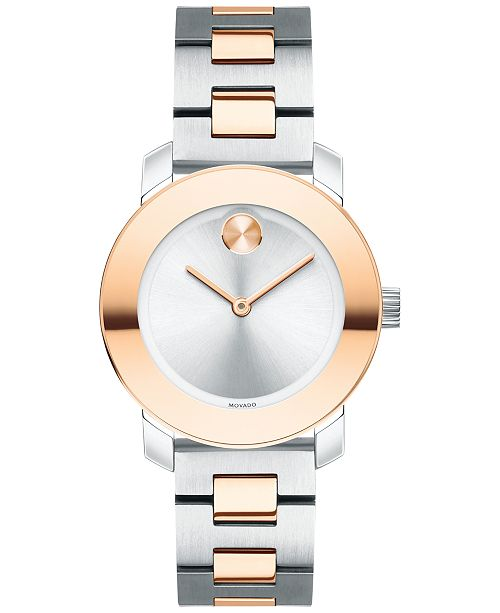 Movado Women's Swiss BOLD Two-Tone Stainless Steel Bracelet Watch 30mm, Created for Macy's