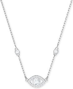 890dd79fd9e60 Swarovski Jewelry - Macy's