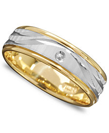 Men's 14k Gold and 14k White Gold Ring, Wave Engraved Band