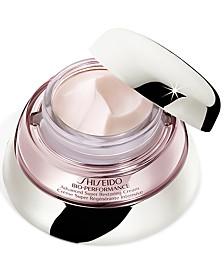 Buy 2 Select Shiseido Items, Get 30% Off!
