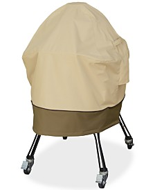 Large Kamado Grill Cover, Quick Ship