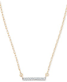 "Diamond Accent Bar Pendant Necklace in 14k Gold, 15"" + 1"" extender, Created for Macy's"