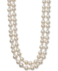 "Belle de Mer Cultured Freshwater Pearl (4mm, 9-1/2mm) Two Layer 17""/18"" Collar Necklace"