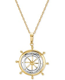 "Men's Two-Tone Ship's Wheel 24"" Pendant Necklace in 10k Gold"