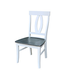 Cosmo Verona Chair, Set of 2