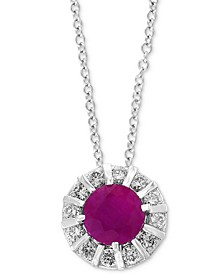 "EFFY® Sapphire (3/4 ct. t.w) & Diamond (1/4 ct. t.w) 18"" Pendant Necklace in 14K White Gold (Also Available in Certified Ruby, Emerald and Sapphire/Yellow Gold)"