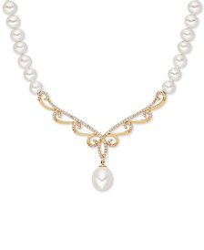 "Honora White Cultured Freshwater Pearl (5-6 & 8mm) & Diamond (1/3 ct. t.w.) 17"" Collar Necklace in 14k Gold"