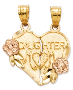 14k Gold and 14k Rose Gold Charm, Break Apart Mother and Daughter Charm
