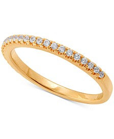 Diamond Band (1/5 ct. t.w.) in 14k Gold