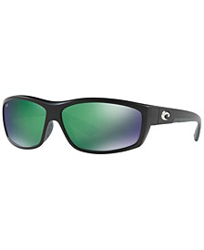 Polarized Sunglasses, SALTBREAK POLARIZED 63P