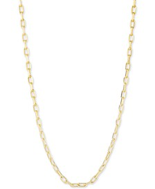 "Link Chain Necklace, Adjustable 16"" - 20"""