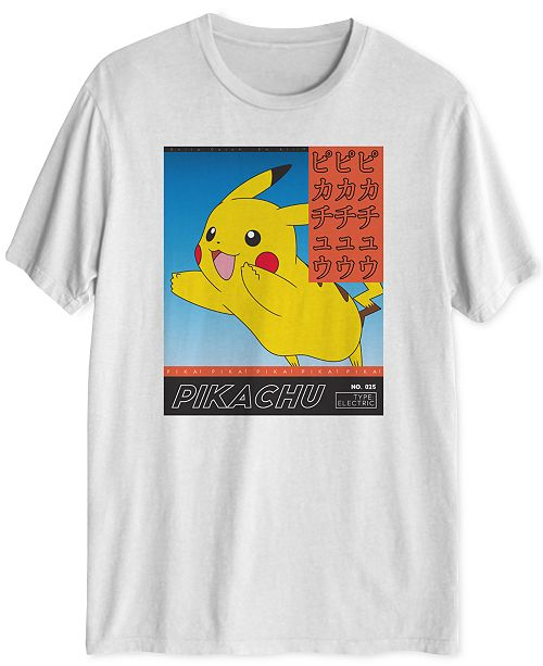 Hybrid Leaping Pikachu Men's Graphic T-Shirt