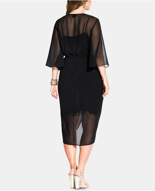 68f01770431 City Chic Trendy Plus Size Drawn Up Ruched Dress   Reviews - Dresses ...