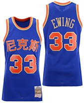 c99f86238 Mitchell   Ness Men s Patrick Ewing New York Knicks Chinese New Year Swingman  Jersey