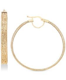 Greek Key Mesh Hoop Earrings in 14k Gold