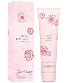 Floral Blush Body Lotion, 5-oz.