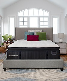 "Estate Rockwell 15"" Luxury Firm Euro Pillow Top Mattress Set - King"