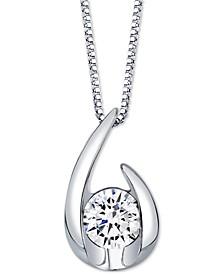 "Sirena Diamond Curve 18"" Pendant Necklace (1/5 ct. t.w.) in 14k White Gold or 14k Gold"