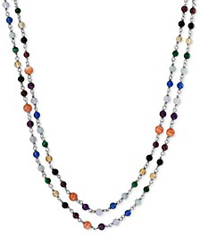 "EFFY® Multi-Gemstone 35"" Statement Necklace in Sterling Silver"