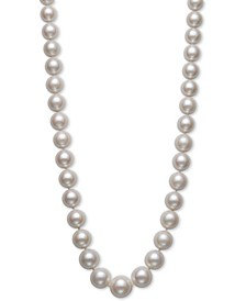 "Cultured Freshwater Pearl Graduated 17-1/2"" Strand Necklace (11-14mm) in 14k Gold, Created for Macy's"