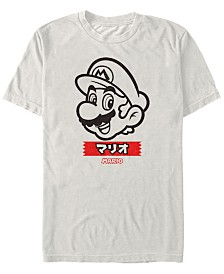 Nintendo Men's Super Mario Outline Short Sleeve T-Shirt