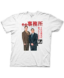 Dwight and Michael Office Men's Graphic T-Shirt