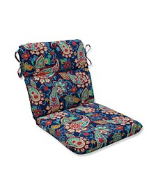 Paisley Party Coral Rounded Corners Chair Cushion