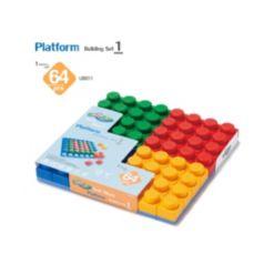 UNiPLAY 64 Basic Single Block and 1 Piece Set Platforms