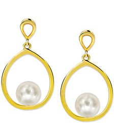 Cultured Freshwater Pearl (7mm) Drop Earrings in 14k Gold