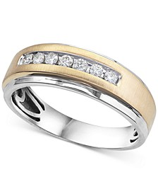 Men's Diamond Channel-Set Band (1/4 ct. t.w.)
