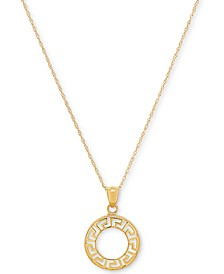 "Greek Key Circle 18"" Pendant Necklace in 10k Gold"