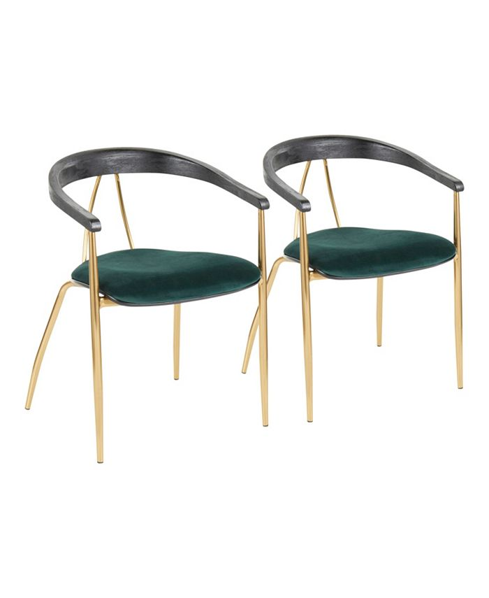 Lumisource - Vanessa Dining Chair (Set of 2)