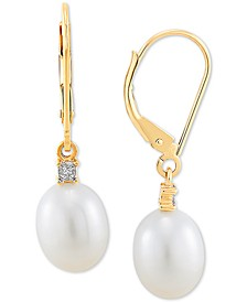 Cultured Freshwater Pearl Earrings (8mm) in 10k Gold & White Gold