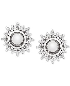 Diamond Sunburst Earring Jackets (1/6 ct. t.w.) in 14k White Gold