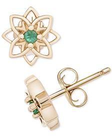 Emerald Flower Stud Earrings (1/20 ct. t.w.) in 14k Gold