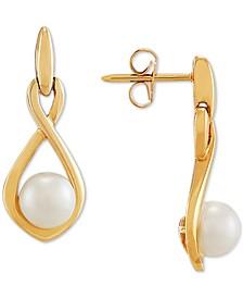 Cultured Freshwater Pearl (5mm) Drop Earrings in 10k Gold