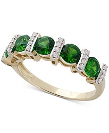 Sapphire (1-3/8 ct. t.w.) & Diamond (1/8 ct. t.w.) Ring in 14k White Gold (Also in Emerald & Certified Ruby)