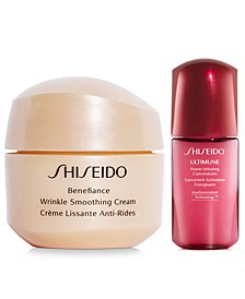 Receive a FREE 2pc Skincare gift with $85 purchase